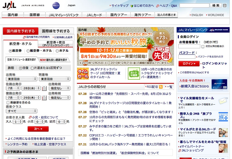 japanese av websites